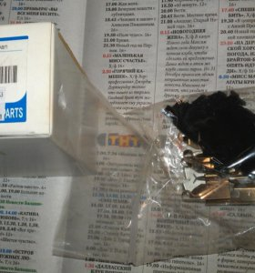 Ремкоплект колодок задних мазда сх7, 2.3