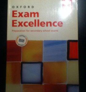 Учебник англ. языка