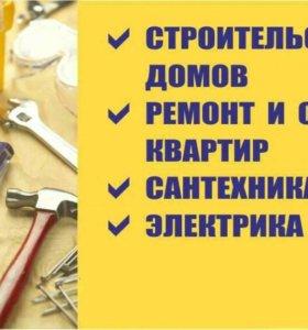 Экономичный ремонт