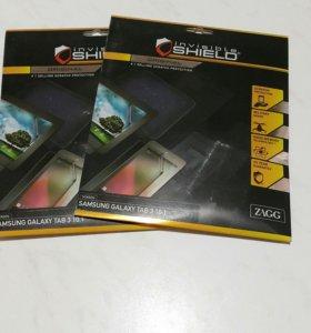 Плёнка для Samsung Tab 3 10.1