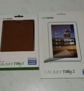 Для Samsung Tab 2 7.0