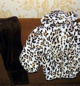 Куртка и штаны на ребенка 1.5-2.5 года