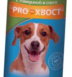 ProХвост консервы для собак