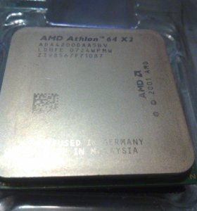 Amd x2 4800