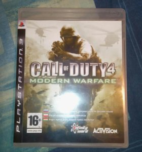 Gta SanAndreas и Call of Duty 4 Modern Warfare