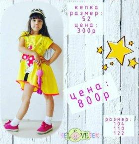 новые разнообразные платья в детсад