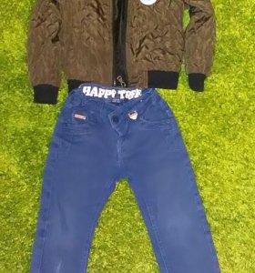 Куртка и джинсы детские