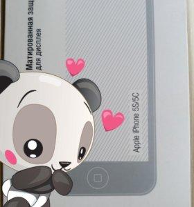 На iPhone 5S/5C защитная плёнка) ☺