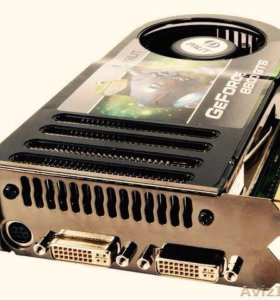 Nvidia GeForge 8800gts