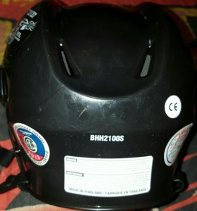 Шлем хоккейный bauer 2100 Hockey Helmet