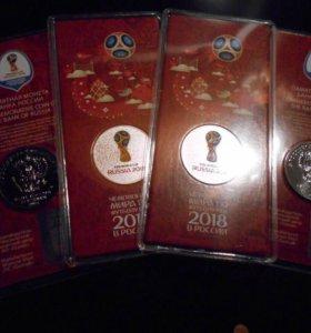 25 руб ФИФА цветная