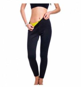 Антицеллюлитные брюки(лосины)