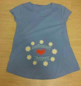 Продам новую футболку для беременных