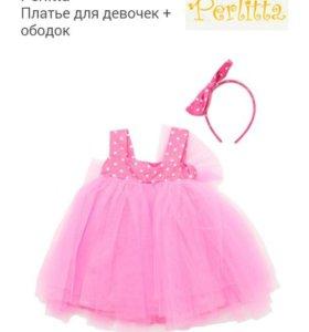 Платье Perlitta+ободок