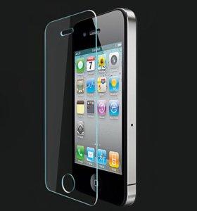 Стекло-броня IPhone 4/4s