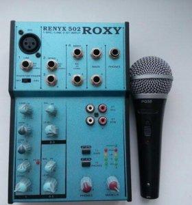Микшерный пульт Roxy Renyx 502 + микрофон PG58
