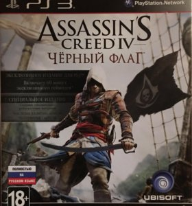 PS3 Assassins Creed Черный Флаг