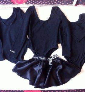 Купальники+юбка для танцев