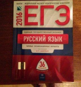 Учебники школьные 7-11 классы. Сборники ЕГЭ.