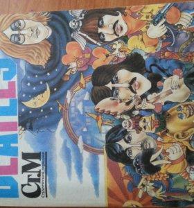 Журнал Beatles