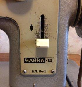 Швейная машинка ( чайка 3) кл116-2