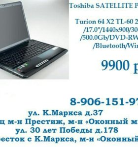 Ноутбук Toshiba p300d