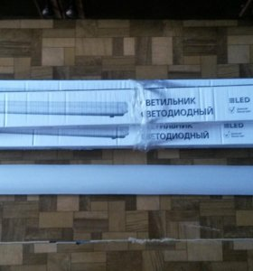 Лампа-светильник светодиодный ip 65