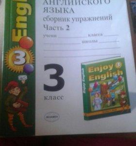 Тетрадка по английскому языку 3класса