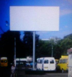 Рекламный щит 3м*6м