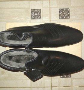 Ботинки зимние мужские 45 р-р