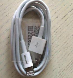 Кабель для iPhone 5,6,7