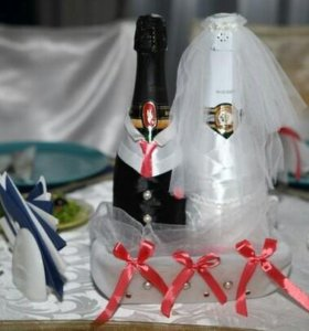 Свадебные бутылки и бокалы