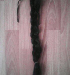 Искусственные волосы.