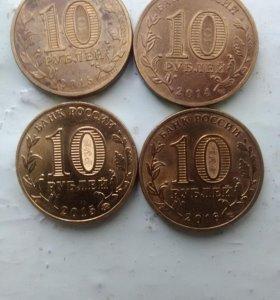 Продам 10 рублей Юбилейные