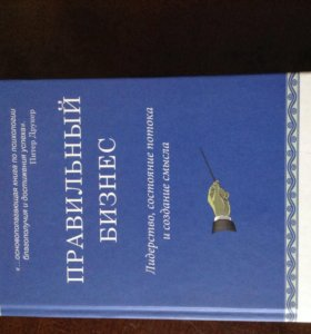 Книги Психология 2