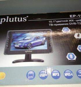 Автомобильный портативныйтелевизор EPLUTUS EP-101