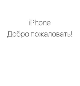 iPhone 5s black 16gb