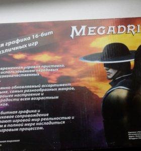 MegaDrive Приставка