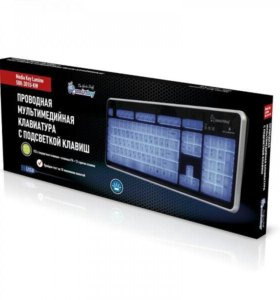 Клавиатура Smartbuy с подсветкой клавиш