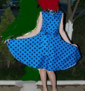 яркое платье 42