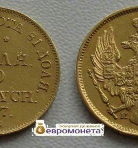 Россия Польша 3 рубля 20 злотых 1837 СПБ ПД золото