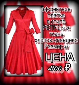 Платье ретро, новое