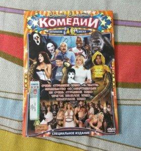 Комедии DVD