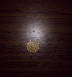 Продам Русские (старые) 50 рублей