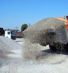Песок, Щебень, Пгс , бетон, раствор