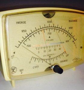 Барометр,термометр,определитель влажности.СССР