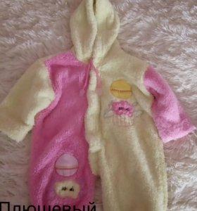 Детские плюшевые костюмчики