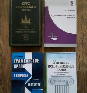 Книги студентам