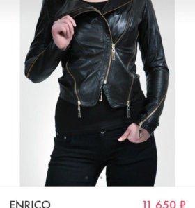 Женская Кожаная куртка(Германия)