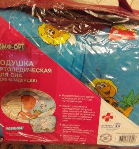 Ортопедическая подушка для сна, для млаленцев